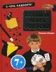 7+ Большая книга фокусов